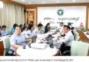 ประชุมชี้แจ้งแนวทางการดำเนินงาน PCC PMQA และ รพ.สต.ติดดาว จังหวัดชัยภูมิ ปี 2561
