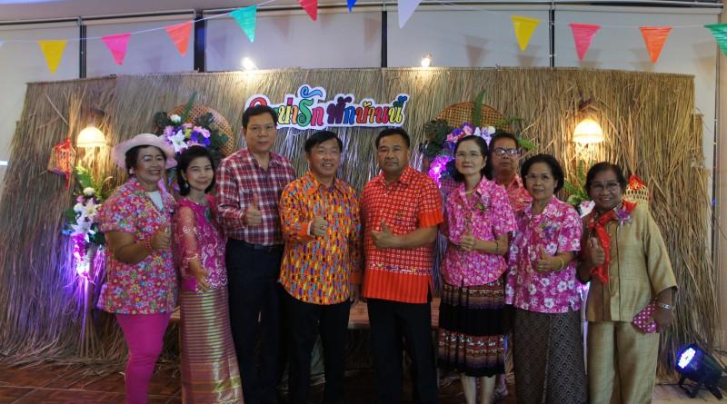 งานเกษียณเขตสุขภาพที่ 9 วันที่ 24-26 ส.ค.2559   ณ พัทยา  จ.ชลบุรี